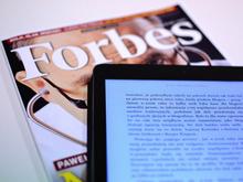 Четыре новосибирских компании вошли в топ-200 Forbes