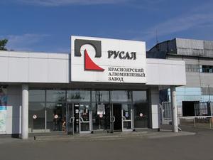 КрАЗ запустил новый формат предоставления данных о влиянии на атмосферу Красноярска