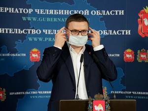 Текслер продлил режим ограничений в Челябинской области до следующего месяца