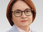 Банк России приостановил снижение ключевой ставки: рынкам нужно приспособиться