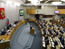 «Потерявшие связь с регионами». Рейтинг депутатов-прогульщиков Госдумы