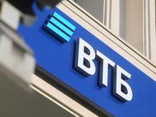 Рейтинг ВТБ Лизинг подтвержден на уровне ruAA-