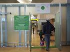 Восстановлено авиасообщение с одним из основных поставщиков гастарбайтеров в Красноярск