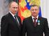 Как друзья Путина, олигархи и госкомпании засветились в сомнительных финансовых схемах
