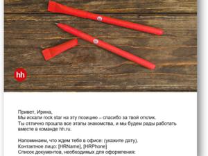 Как изменился рекрутмент на удаленке: инструменты для каждого этапа воронки