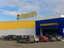 Мэрия Челябинска выставила на торги недостроенный супермаркет «Лента»