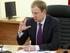 У губернатора Алтайского края Виктора Томенко диагностировали коронавирус
