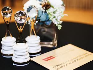 Определен лонг-лист юбилейной бизнес-премии «Человек года»