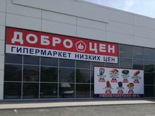 В Екатеринбург заходит новая продуктовая сеть. Ее развивает уральский бизнесмен из 2000-х
