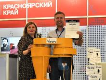 Красноярские предприниматели привезли золотую медаль с международной выставки HI-TECH