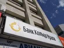 Уральский банк опроверг причастность к возбуждению дела против экс-главы МВД Екатеринбурга