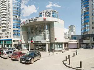 Зачем россияне ходят в отделения банков в эпоху цифровизации: исследование