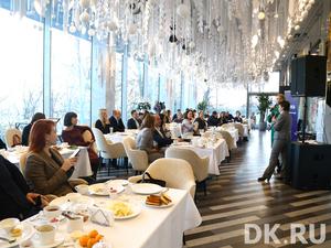 Как масштабировать бизнес? Бизнес-завтрак «Делового квартала» 30 сентября