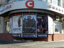 Старейший кинотеатр Екатеринбурга пустует несколько месяцев. Всему виной коронавирус