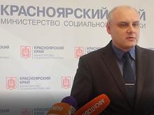 В Красноярском крае прекращают автоматическое продление льгот