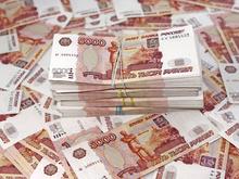Бюджет Екатеринбурга недополучит почти 1 млрд руб. по НДФЛ