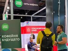 Красноярские бренды зайдут в Москву, Санкт-Петербург и другие российские города