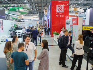 Повышение производительности труда в РФ обсудили на Иннопром онлайн