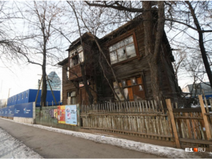 Дом Серебровского рядом с будущей ледовой ареной УГМК запретили сносить