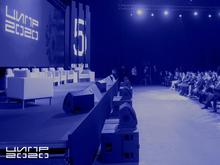ПСБ поделился опытом диджитализации на форуме «Цифровая индустрия промышленной России»