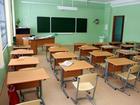 Учеников красноярской гимназии отправили на досрочные каникулы из-за коронавируса