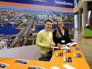 Работа в инвестиционном поле: перезагрузка Челябинска