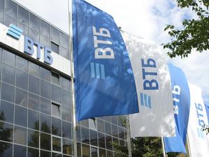 ВТБ запустил вклад «Перспектива» со ставкой до 5,25%