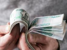 Коммерческие банки не захотели выдать кредиты Свердловской области