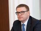 Алексей Текслер рассказал о проблемах бюджетов регионов в следующие три года