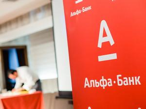 Альфа-Банк первым среди российских банков запустил услугу «Зарплата каждый день»