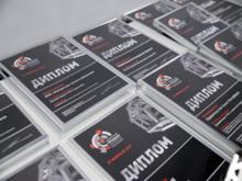 Новосибирский проект семи поликлиник стал лауреатом Национальной премии