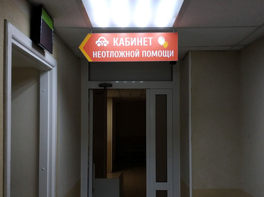Добровольцы для прививки, закрытие школ и новые заболевшие. Главное о COVID-19 в регионе
