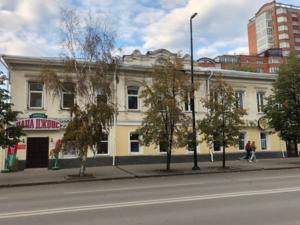Квартира в центре Красноярска оказалась самой дорогой в Сибири