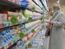 Товары «с зеленой шишкой» будут представлены в 77 магазинах Красноярска