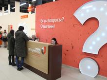 Сеть МФЦ в Свердловской области возглавила советник вице-губернатора