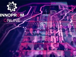 На Иннопром онлайн оценили ценность цифровизации