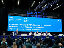 В Нижнем Новгороде состоялось обсуждение национальных проектов
