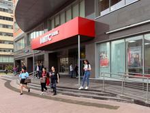 Клиенты МТС Банка смогут проверять контрагентов при помощи сервиса Контур.Светофор