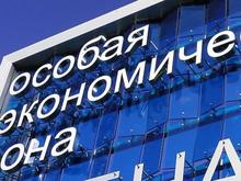 «Енисейская Сибирь» получит «особую экономическую зону»