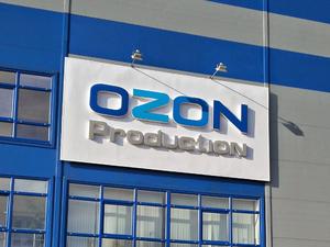 Ozon намерен провести IPO в США. Компанию оценивается в несколько миллиардов долларов