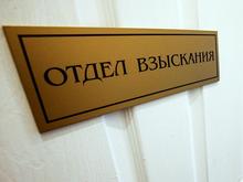 «Спецавтобаза» заплатит коллекторам 100 млн руб. за взыскание долгов