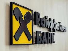 Райффайзенбанк запускает уникальную мультибанковскую систему для корпоративного бизнеса