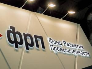 Фонд развития промышленности Челябинской области пополнили на 120 млн рублей