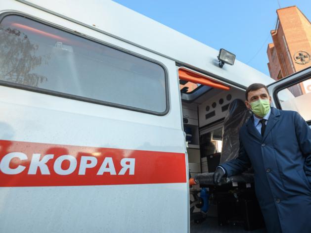 По сценарию Москвы? В Свердловской области ввели новые ограничения из-за коронавируса