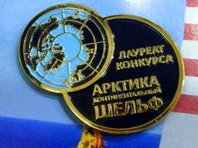 Арктический проект ученых НГТУ им. Р.Е. Алексеева- лауреат Международного конкурса