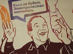 Роспотребнадзор рекомендовал кинотеатрам Алтая закрыться