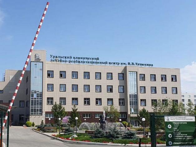 Госпиталь Тетюхина оборудуют для работы с коронавирусными больными. Их число растет