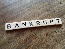 «Траст» банкротит компании бывшего депутата новосибирского заксобрания