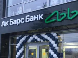 Ак Барс Банк запустил онлайн подтверждение списания денег за услуги контрагентов