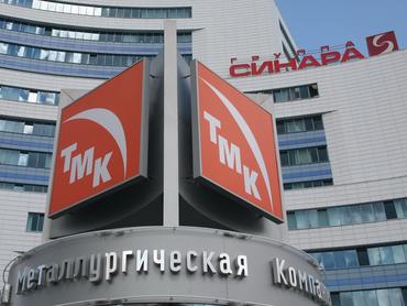 «Диверсификация продуктового портфеля компании». ТМК купила актив в Смоленской области